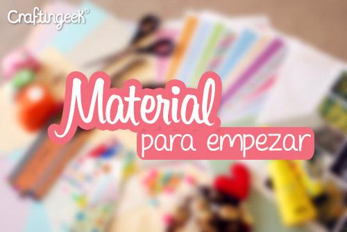 blog_materialbasicoManualidades