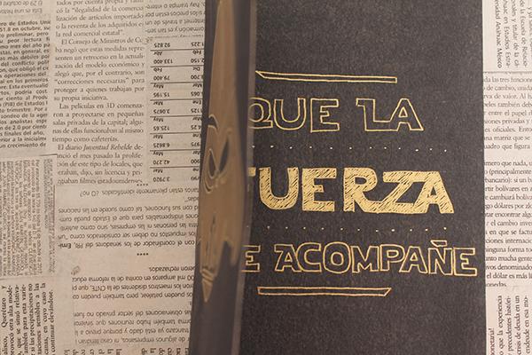 b_5_que_la_fuerza_te_acompañe_tarjeta